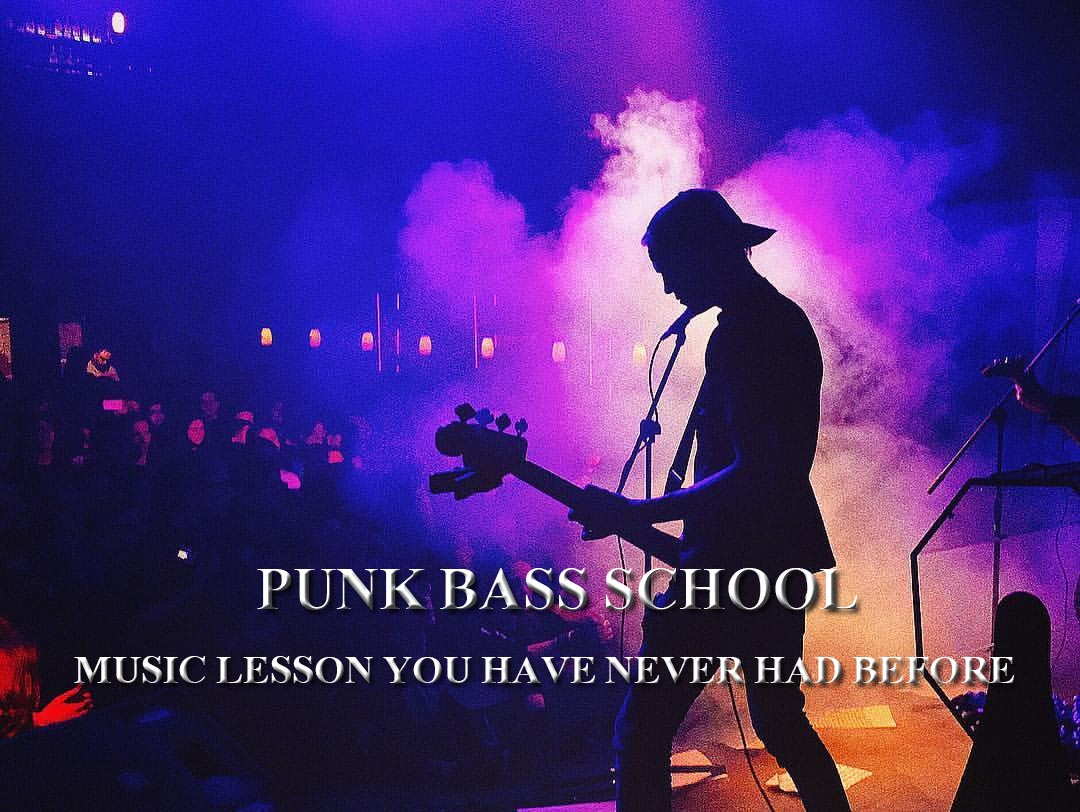 """PUNK BASS SCHOOL"" - A REVOLUTION IN MUSIC EDUCATION"
