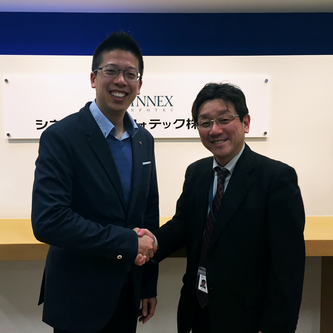 SYNNEX Teams with Deltapath  to Deliver a Revolutionary Communication System to the Healthcare Industry in Japan