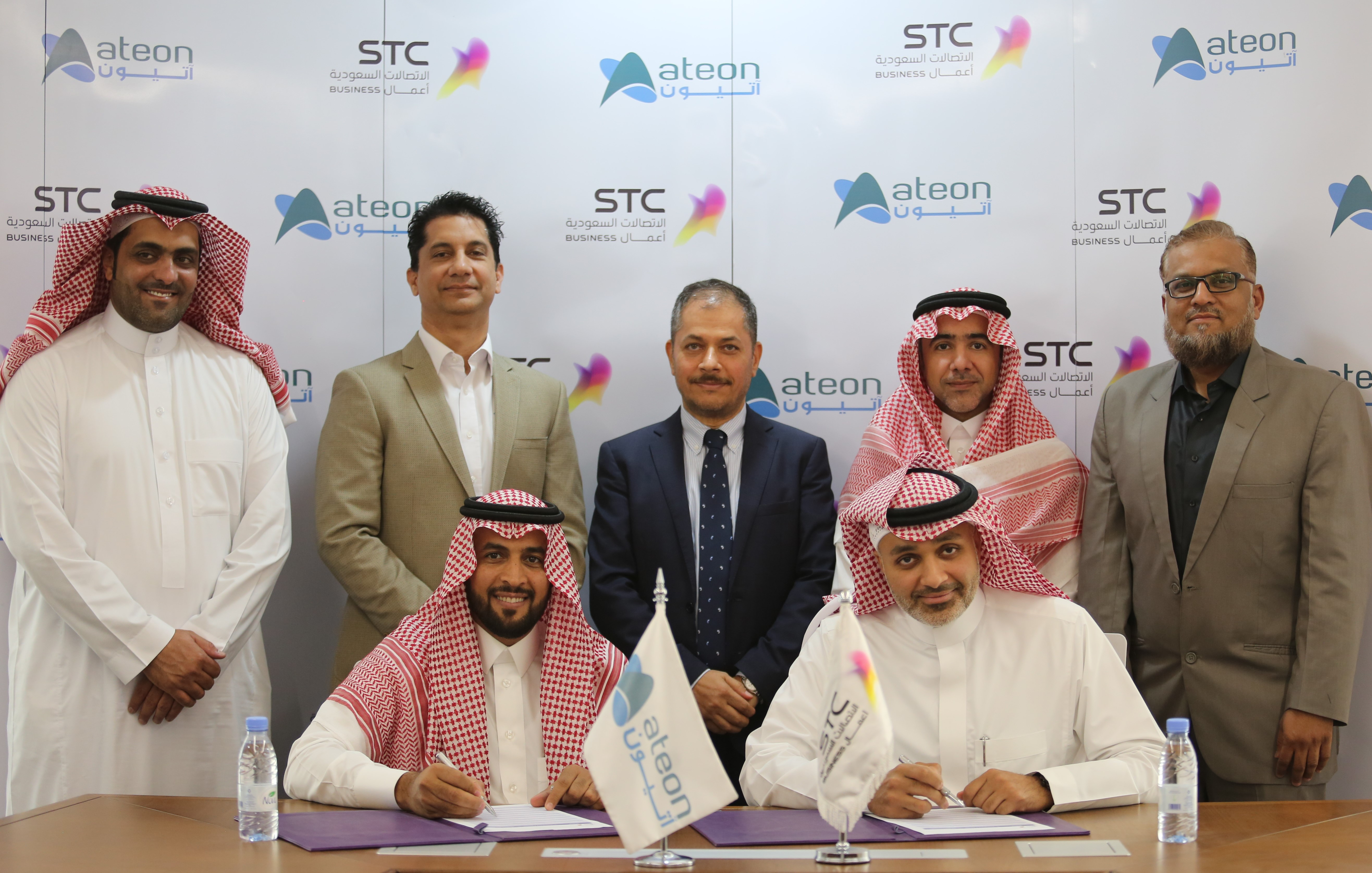 STC Business Partners with Ateon to Accelerate Digital Transformation in Saudi Arabia